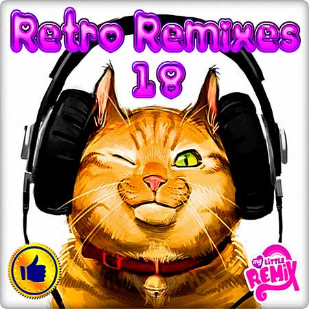 Retro Remix Quality Vol.18 (2018)