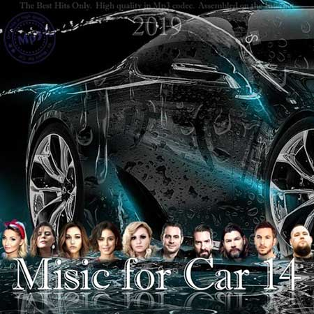 Music for Car 14 (2019)
