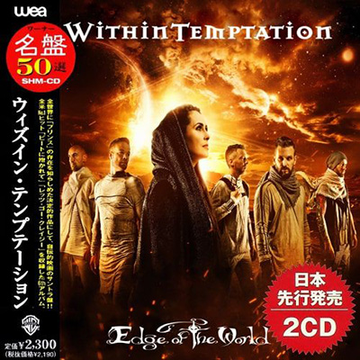 Within Temptation - Edge of the World [Compilation, 2CD] (2019)