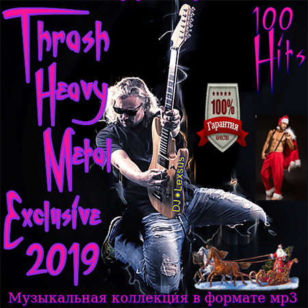Thrash Heavy Metal Exclusive (2019)
