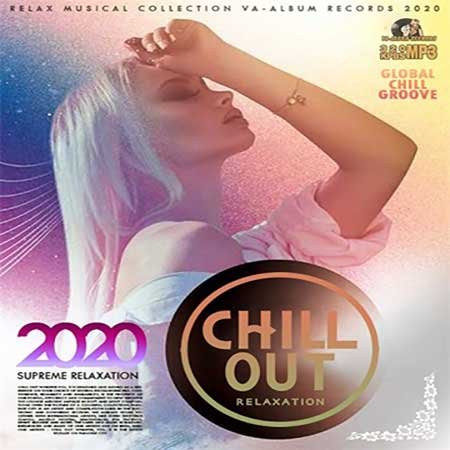 Chillout Supreme Relaxation (2020)