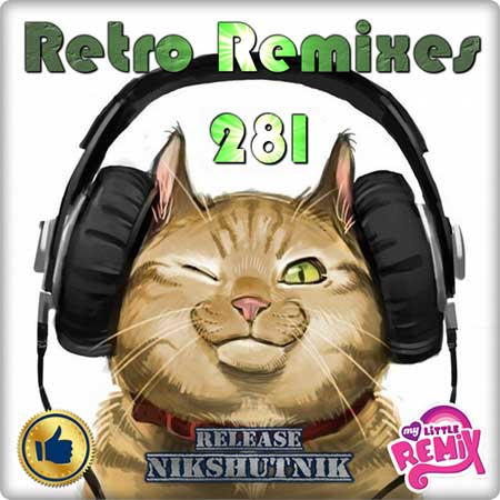 Retro Remix Quality - 281 (50x50) (2020)