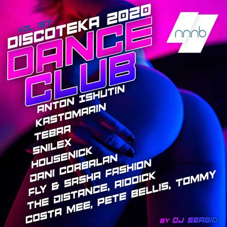 Дискотека 2020 Dance Club Vol. 197 (2020)