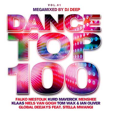 Dance Top 100 Vol.1 (2020)