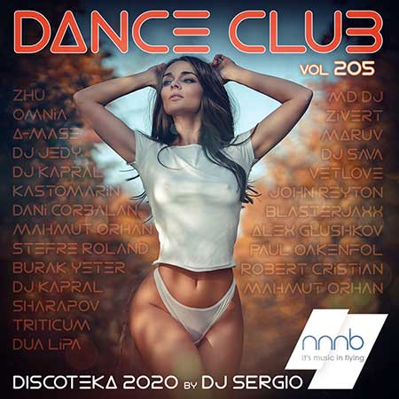 Дискотека Dance Club Vol. 205 (2020)